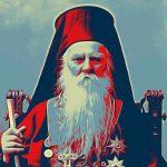 Натанаил Охридски - борецът за независима българска църква